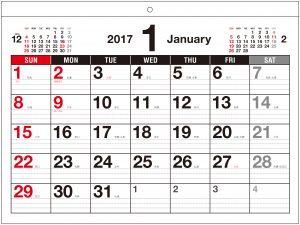 TK-004 書き込みカレンダー