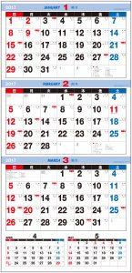 NK-713 上から3ヶ月カレンダー中面
